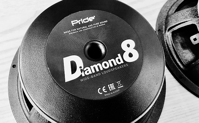 Pride Diamond 8